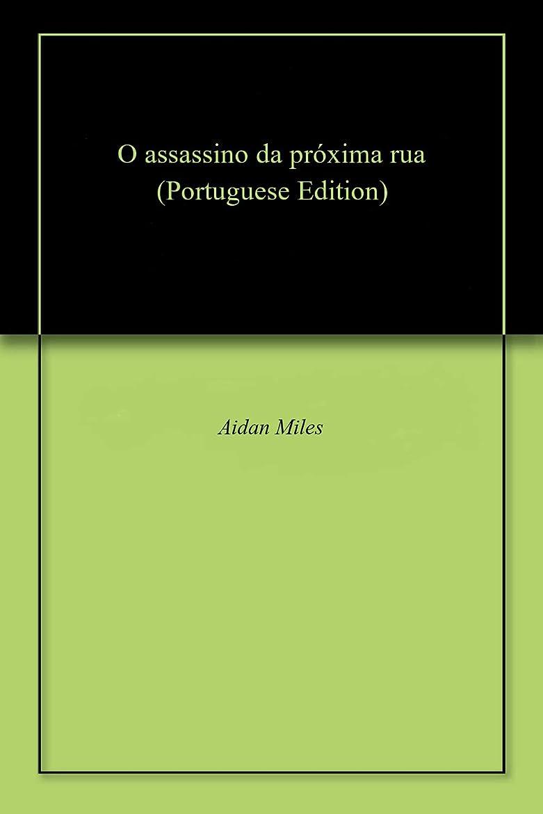 スツール反対カンガルーO assassino da próxima rua (Portuguese Edition)