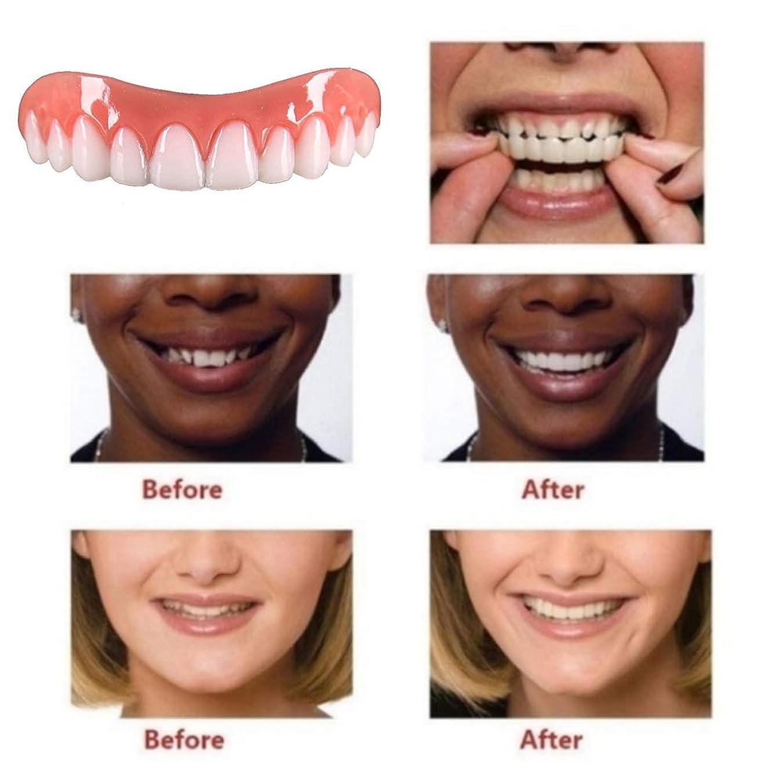 わずらわしいますますストレッチ3個のアッパーシリカゲルフェイク歯パーフェクトスマイルフィットスナップインホワイトニングコンフォートスマイルコスメティックデンタル
