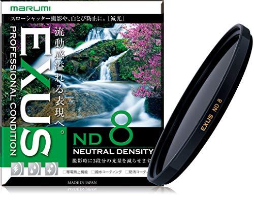 MARUMI NDフィルター 49mm EXUS ND8 49mm 光量調節用