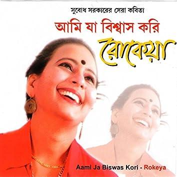 Aami Ja Biswas Kori
