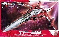 1/100 YF-29 デュランダルバルキリー ファイターモード アルト機 劇場版マクロスF サヨナラノツバサ FB