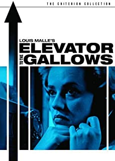 Criterion Coll: Elevator to the Gallows [DVD] [1957] [Region 1] [US Import] [NTSC]