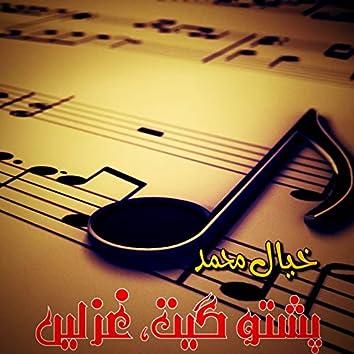 Pashto Geet Ghazlen