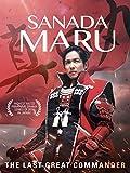 Sanada Maru