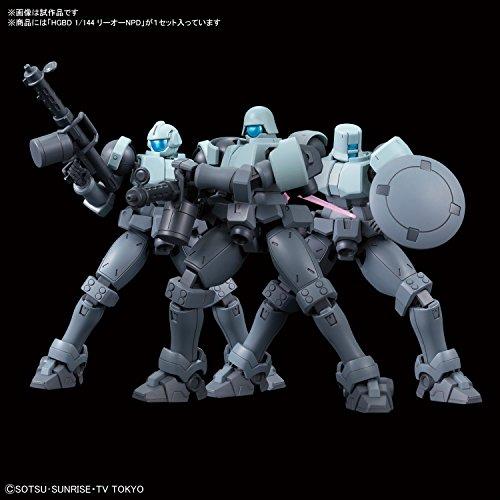 """Bandai Hobby HG 1/144 #08 Leo NPD """"Gundam Build Divers"""""""