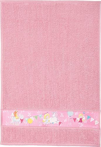 Erwin Müller Kinder-Handtuch Walk-Frottier rosa Größe 50x70 cm