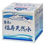 霧島の福寿天然水 軟水 シリカ水 20Lバッグインボックス箱入 コック付 シリカ73mg/L