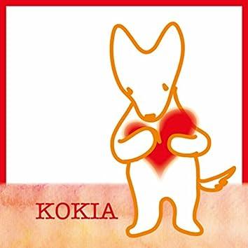 Kodoku na Ikimono/Ano Hi no Watashi ni