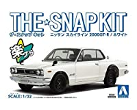 1/32 アオシマ スナップ キット 日産 スカイライン 2000GT-R 白 ハコスカ