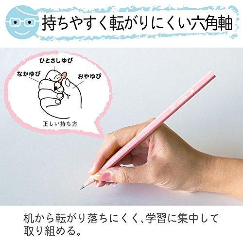 サクラクレパスかきかた鉛筆小学生文具2B六角G6エンピツ2B#20ピンク12本