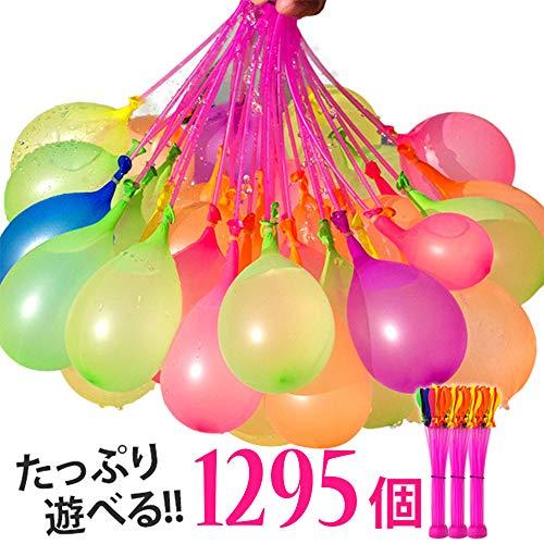 水風船 1295個(37個×35束)大量 水遊び 水爆弾ボール 6歳以上の子供 大人 おもちゃ ウォーターゲーム 夏の日 水風船合戦 夏定番の遊び お誕生日 プレゼント 60秒で一気に作れる水風船 INNPOW