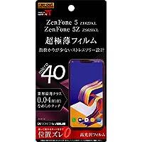 レイアウト ZenFone 5 ZE620KL/ZenFone 5Z ZS620KL用フィルム RT-RAZ5FT/UC