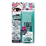 AB Double Eye Tape (double side -100 pieces)