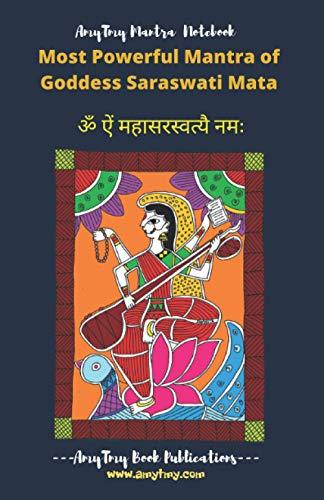 Powerful Mantra of Goddess Saraswati Maa - Mantra Writing Notebook (2500) | Pocket Mantra Writing Notebook | Saraswati Mantra | AmyTmy Mantra Notebook | 5.5 x 8.5 inch | Matte Cover