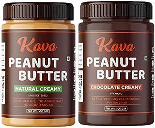 Kava Peanut Butter Chocolate Creamy - Natural Creamy Combo (500g + 500g) 1 kg Non-GMO, Gluten Free, Vegan