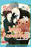 Junjo Romantica 20 (20) - Shungiku Nakamura