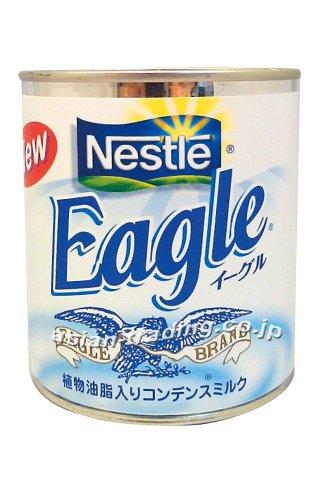 ネスレ イーグル 植物油脂入りコンデンスミルク 385g [5275]