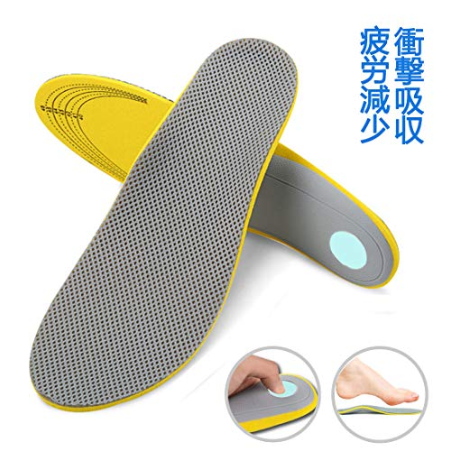[DoubleZhou] インソール 衝撃吸収 中敷き メンズ 人間工学設計 スポーツ 立ち仕事 防滑 通気 抗菌防臭 疲労軽減 サイズ調整でき 1足2枚