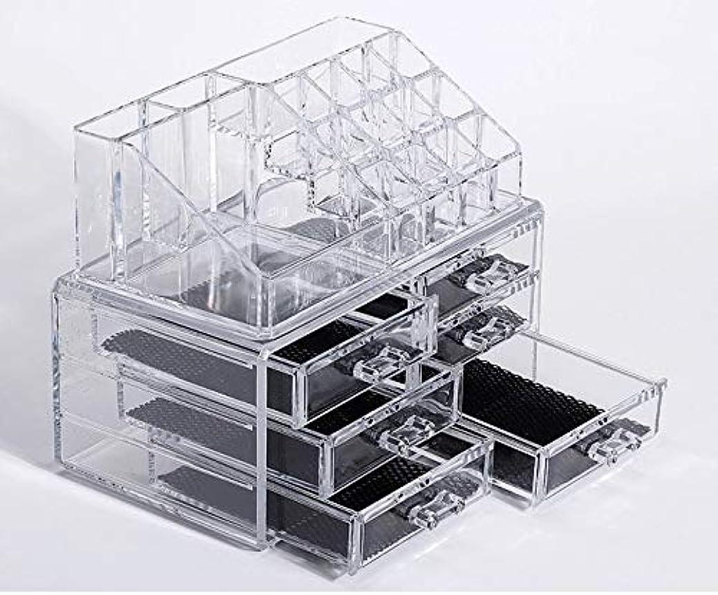 ブレーキ季節盗難化粧品収納ボックス メイクケース メイクボックス コスメボックス 騒音なし 防塵 高透明度 強い耐久性 整理簡単 引き出し小物