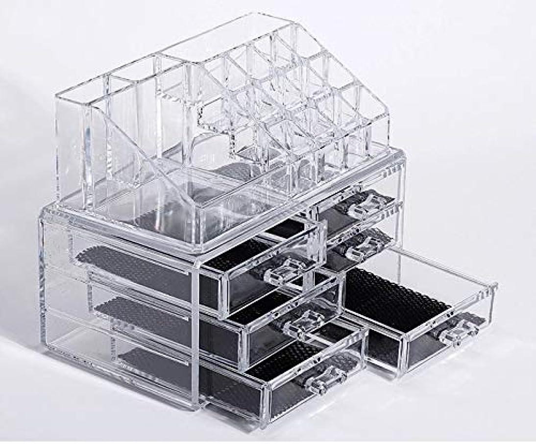 恐ろしいアテンダントつかいます化粧品収納ボックス メイクケース メイクボックス コスメボックス 騒音なし 防塵 高透明度 強い耐久性 整理簡単 引き出し小物