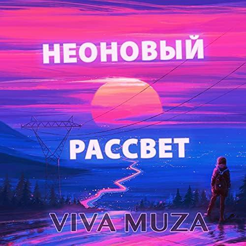 VivaMuza