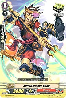 Cardfight!! Vanguard TCG - Seiten Master, Goku (G-LD02/013EN) - G Legend Deck 2: The Overlord blaze