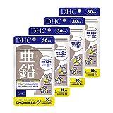 【4個セット】DHC 亜鉛 30日分 4個セット