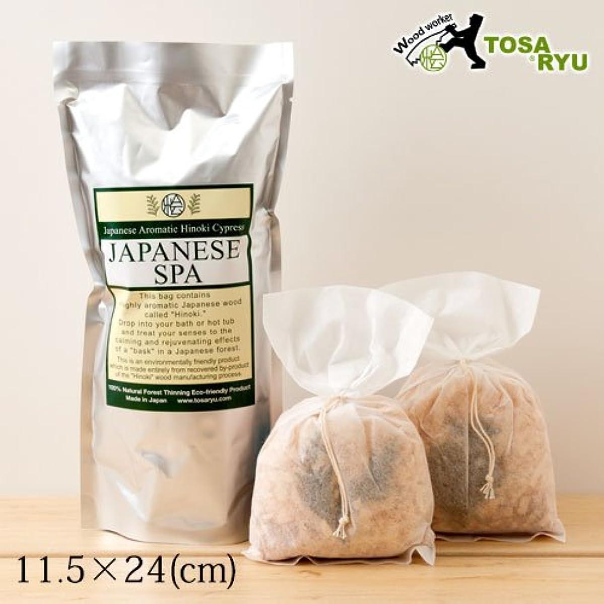 Tosaryu, JAPANESE SPA, Bath additive of cypress, Kochi craft