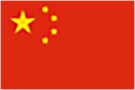 China - All-in-one Internet Search - The #1 China Search App on Amazon