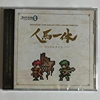 Sounds of Fire Emblem from Cipher Caravan 人馬一体 -ソシアルナイツ-