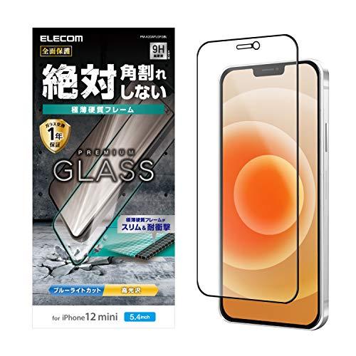 エレコム iPhone 12 mini フィルム 強化ガラス 薄さ 0.33mm ブルーライトカット ブラック PM-A20AFLGFGBL