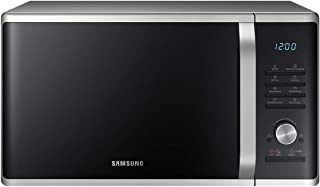 Samsung MS11K3000AS 1.1 cu. ft. Countertop Microwave Oven with Sensor and Ceramic Enamel Interior Silver Sand (Renewed)