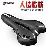 SGODDE Comfortable Bike Seat, Gel Bicycle Saddle Padded Professional Waterproof Road Bike Saddle for...