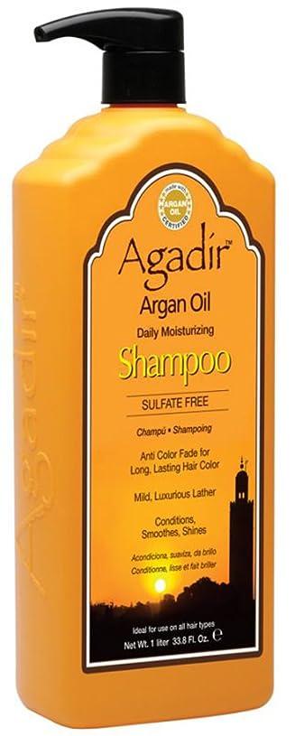 連続した努力するすることになっているAgadir Argan Oil Daily Moisturizing Shampoo 1 l (並行輸入品)