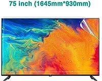 DPPAN 75インチスーパークリア 液晶保護フィルムテレビモニター用、アンチブルーライト スクリーンセーバー LED、LCD 目を守る 反射防止 保護フィルム,A