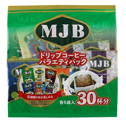 『MJB ドリップコーヒーバラエティーパック 8g×30P』の1枚目の画像