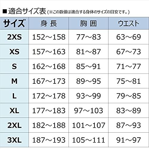 [ミズノ]トレーニングウェアコンプレッションドライアクセルバイオギアシャツハイネック長袖吸汗速乾ストレッチ紫外線カットメンズ2021年モデルブラック(マット)L