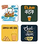 Whats Your Kick Tea Quotes Inspired Printed Coasters with Beautiful Metal Stand/Holder (MDF Wooden, Set of 4, 3.5x3.5 Inch, Square) for [ Tea/Coffee/Mug/ ] Quotes, Masala Chai, Chai (Multi 2)