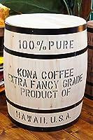 【ハワイアン雑貨】コナコーヒー木樽(白) Lサイズ☆樽☆ハワイ 雑貨☆ハワイアン インテリア