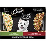 Contains sixteen (16) 1.3 oz. tubs of CESAR SIMPLY CRAFTED Adult Dog Food Meal Topper Variety Pack: (8) Chicken, Carrots, & Green Beans, (8) Beef, Chicken, Purple Potatoes, Peas & Carrots Crafted with 5 ingredients or less, with meat and poultry as t...
