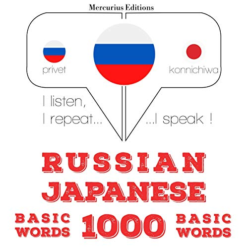 Russian - Japanese. 1000 basic words cover art
