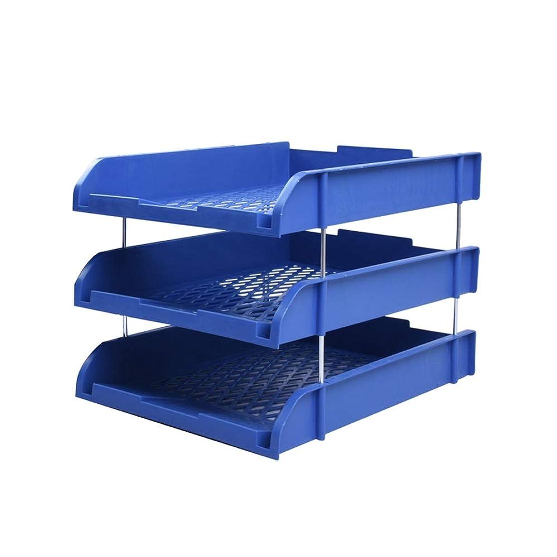 スキルようこそ推測テーブルトップシェルフ 3層ファイルホルダープラスチックインフォメーションディスプレイボックスデスクトップファイルストレージトレイ簡単に組み立てマガジンホルダー (Color : Blue, Size : 26x26x33.8cm)