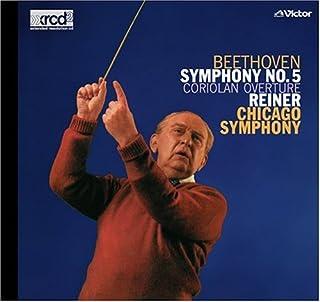 ベートーヴェン:交響曲第5番「運命」/コリオラン序曲 [XRCD]