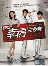 Love Cheque Charge (PAL Formate DVD, w. English Sub, 18-DVD Set - Complete Series)