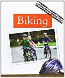Biking (The Great Outdoors) - Arnold Ringstad