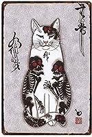 侍猫田マークレトロお笑い生物鉄絵金属板個性新奇