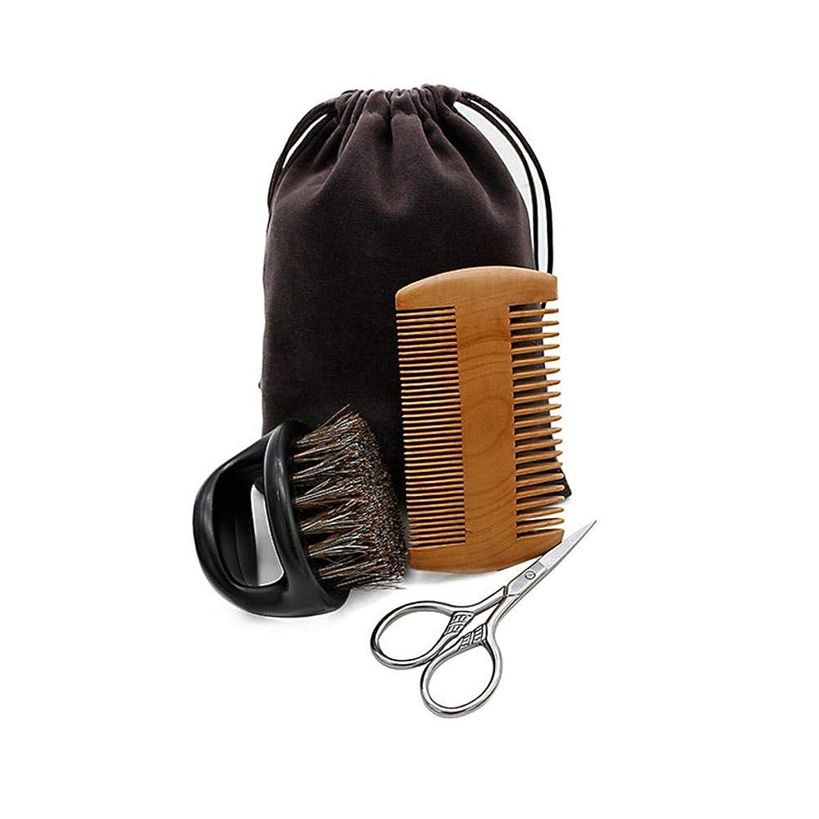 旅行平和なシェルjunexi ビアードケアセット 3件セット ひげブラシ ピーチ木製櫛 はさみ 柔らかい 使いやすい メンズ髭手入れセット 収納袋付き 携帯便利 ヘアブラシセット
