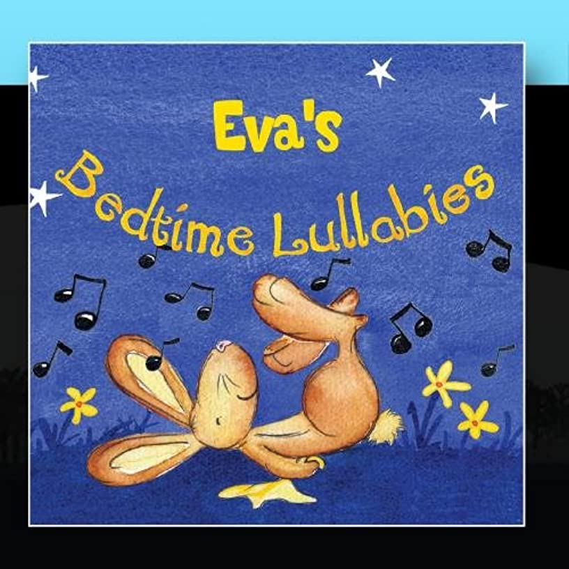 Erin's Bedtime Lullabies