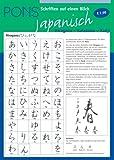 PONS Schriften auf einen Blick. Japanisch. Hiragana - Katakana - Kanji - Katja Heere