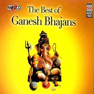 Shree Ganapati Gajanana